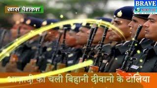 शाहजहांपुर। डॉक्टर निर्मल सिंह की ओर से स्वतंत्रता दिवस की हार्दिक शुभकामनाएं - BRAVE NEWS LIVE