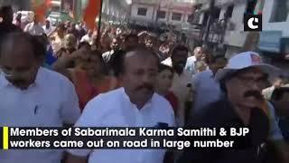 Sabrimala row: Sabarimala Karma Samithi, BJP stage protest in Kerala