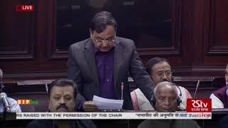 Shri Mahesh Poddar on Matters Raised with the Permission of the Chair in Rajaya Sabha : 03.01.2019