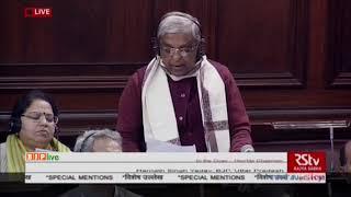 Shri Harnath Singh Yadav on Special Mentions in Rajaya Sabha : 03.01.2019