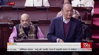 Shri Arun Jaitley on statutory resolution on proclamation issued by the President in Jammu & Kashmir