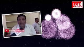 New Year Wishes 2019 || Gopal Chandra Pradhan