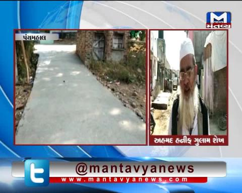 Panchmahal: Shehra Nagar didn't get the facilities of electricity, road & gutter