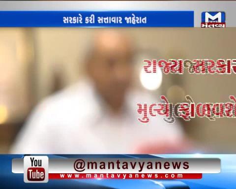 Rajkot: Dy CM Nitin Patel's announcement for AIIMS in Rajkot