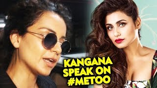 Kangana Ranaut Reaction on Rani Mukerji Controversy Statement on MeeT@@