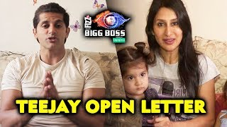 Karanvir Bohra Reaction On WIFE Teejays Open Letter To Makers | Bigg Boss 12