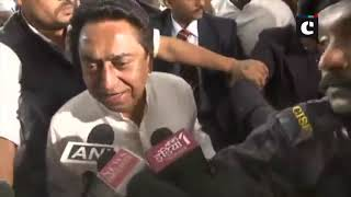 BJP should not teach us nationalism: Kamal Nath