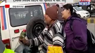 ट्रैफिक नियम तोड़ने पर पुलिस ने बांटे लड्डू || ANV NEWS