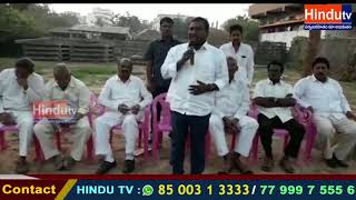 khammam jilla sathupally TRS meeting