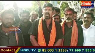 siddipeta district bejjanki lo  shabarimala temple issue// HINDUTV LIVE//