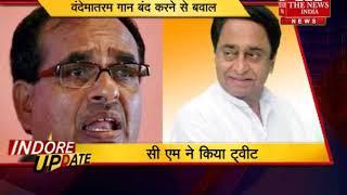 [ MP NEWS ] कानून सख्त होने के बाद भी अपराध बड़े  / THE NEWS INDIA