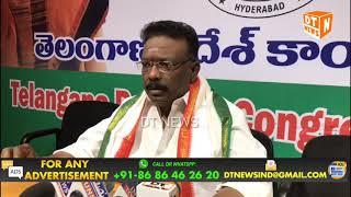 AICC Spoke Person   G Shravan   Slams Narendr Modi   Says Nanga Kar k Public mai Tairaunga   DT News