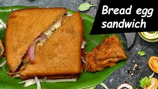 bread egg sandwich recipe in telugu I Bread Recipes I Tasty Tej I Rectvindia
