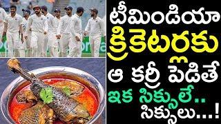Krishi Vignan Kendra Refers Virat Kohli To Diet With Kadaknath Chicken | Top Telugu TV