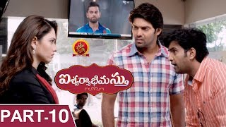 Aishwaryabhimasthu Full Movie Part 10 - 2018 Telugu Full Movies - Arya, Tamannnah, Santhanam