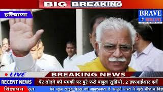 Hariyana सरकार ने भूल से जारी कर दिया DGP का सेवानिवृत्ति आदेश, बाद में लिया वापस