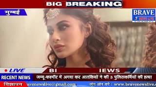 Mumbai : गोल्ड की लीड एक्सट्रेस ने पहनी ऐसी ड्रेस कि सोशल मीडिया पर मचा धमाल - BRAVE NEWS LIVE