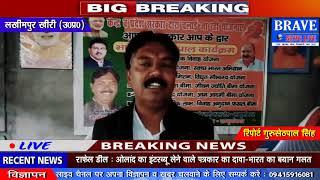 Lakhimpur Kheri : मुख्यमंत्री विवाह योजना के तहत दिसंबर में होगा 51 जोड़ों का विवाह