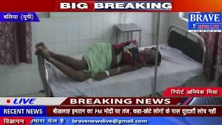 Baliya : लापरवाही से जश्न का ताजिया बना मौत का ताजिया, 3 की मौत - BRAVE NEWS LIVE