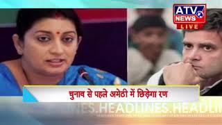 ताजा समाचार ATV NEWS CHANNEL (24x7 हिंदी न्यूज़ चैनल)