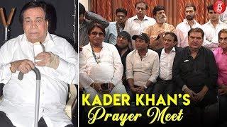 Kader Khans Prayer Meet   Bollywood Stars Attends Kader Khan's Prayer Meet