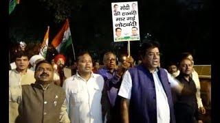 नोटबंदी की दूसरी बरसी पर दिल्ली कांग्रेस ने निकाला कैंडल मार्च