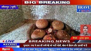 Sitapur | कल तोड़ी थी भगवान बुद्ध, अम्बेडकर की मूर्ति और आज तोड़ा शिवलिंग, शिवभक्त हुए लाल