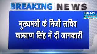 Shahjahanpur | Big Breaking : रद्ध हुआ Deputy CM दिनेश शर्मा का कार्यक्रम, अभी नहीं आयेंगे