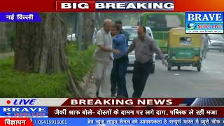 New Delhi | Four persons were detained outside the house of CBI Chief Alok Verma