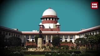 CBI विवादः बंद लिफाफे में सीवीसी ने सुप्रीम कोर्ट को सौंपी रिपोर्ट, सुनवाई टली