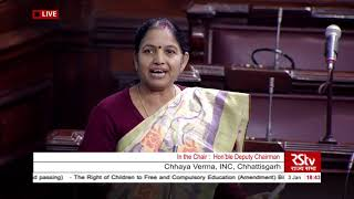 Chhaya Verma's Speech on The Right of Children to Free & Compulsory Education Amend Bill, 2018