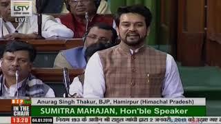 Shri Anurag Thakur on issues relating Rafale Deal raised by Rahul Gandhi on 2nd January, 2019
