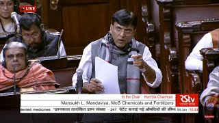 My Reply in Rajyasabha on Mechanism to Control Prices of Patented Medicines