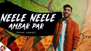 Neele Neele Ambar Par (Male Version) I  Kishore Kumar I Karan Nawani I R3zR