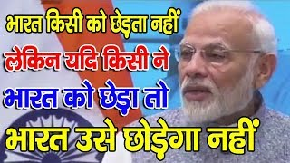 INS अरिहंत-सफलता देश के लिए बेमिसाल उपलब्धि II pm modi on INS Arihants - BRAVE NEWS LIVE