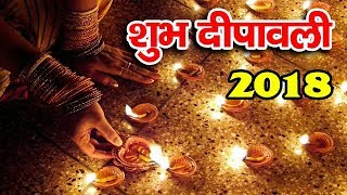 Raebareli |  Diwali 2018 Shubhkamnayen by Anuj Maurya - BRAVE NEWS LIVE
