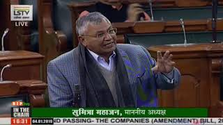 Shri P.P Choudhary on Bill for consideration and passing The Companies (Amendment) Bill, 2018