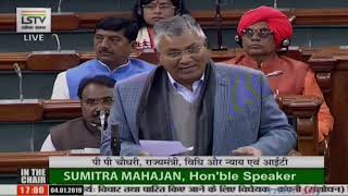 Shri P.P Choudhary's reply on Bill for consideration and passing The Companies (Amend) Bill, 2018