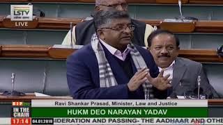 Shri Ravi Shankar Prasad on The Aadhaar & other Law (Amend) Bill, 2018 in LS