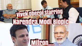 #VivekOberoi To Star In Indian PM #NarendraModi Biopic l Official