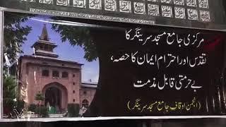 Huriyat leaders : Yaseen Malik and Mirwaiz gave  speech today in Jamia Masjid Srinagar