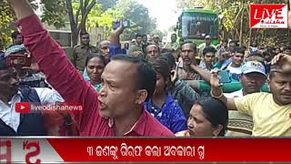 Speed News : 04 Jan 2019 || SPEED NEWS LIVE ODISHA