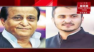 आज़म खान के पुरे परिवार पर धोखाधड़ी का मुकदमा दर्ज / THE NEWS INDIA