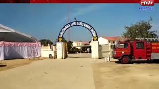 kachchh - The poor welfare fair took place