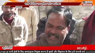 उदयपुर यात्री को दिया गया पुलिस वारंट का टिकट | राजस्थान परिवहन विभाग की बड़ी लापरवाही |