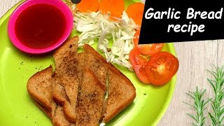 How to cook garlic  bread  recipe I Bread Recipes I Tasty Tej I Rectvindia