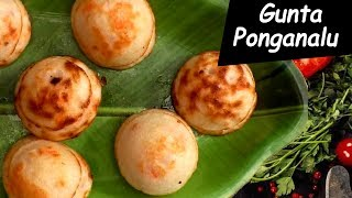 gunta ponganalu recipe  I carrot recipes I Tasty Tej I Rectvindia