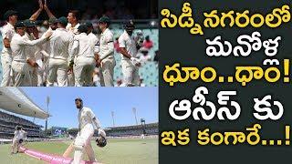 India Vs Australia 4th Test | India Leads Match | Sydney Test | Rishab Pant | Pujara | Top Telugu TV