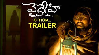 Vaidhehi Movie Official Trailer | 2019 Latest Telugu Movies | Mahesh | Sandeep | Akhila
