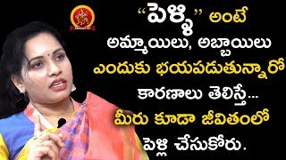 Why Boys and Girls Are Scared Of Marriage - Revathi Chowdary Exclusive Interview